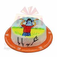 shukriya-baba-cake---sachas
