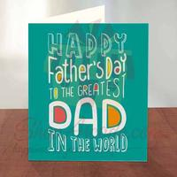 fathers-day-card-1