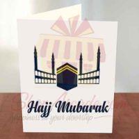 hajj-mubarak-card-2