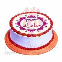 hajj-mubarak-picture-cake---sachas-bakery