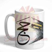 hajj-mubarak-mug-3