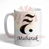 hajj-mubarak-mug-5