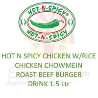 deal-11-hot-n-spicy