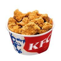 kfc-hot-shots-18-pcs