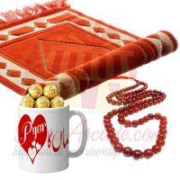 ramadan-gift-for-mom