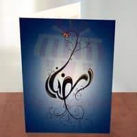 ramadam-mubarak-card-1