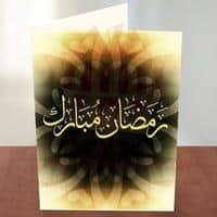 ramadam-mubarak-card-4