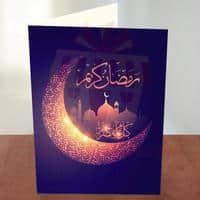 ramadam-mubarak-card-6