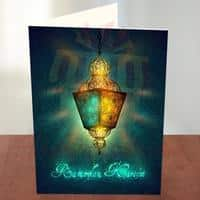 ramadam-mubarak-card-7