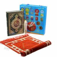 digital-quran-reader-with-ja-e-namaz