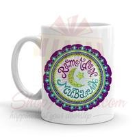 ramadan-mug-02