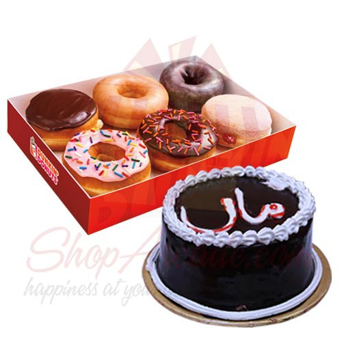donuts-with-maa-cake