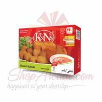k&ns-shami-kabab-economy-pack